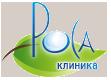 Клиника РОСа