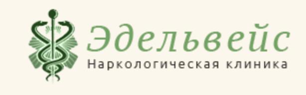 Наркологические клиники справочник наркомания краснознаменск