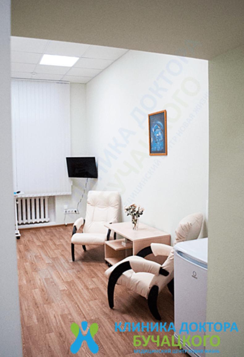 Клиника доктора Бучацкого